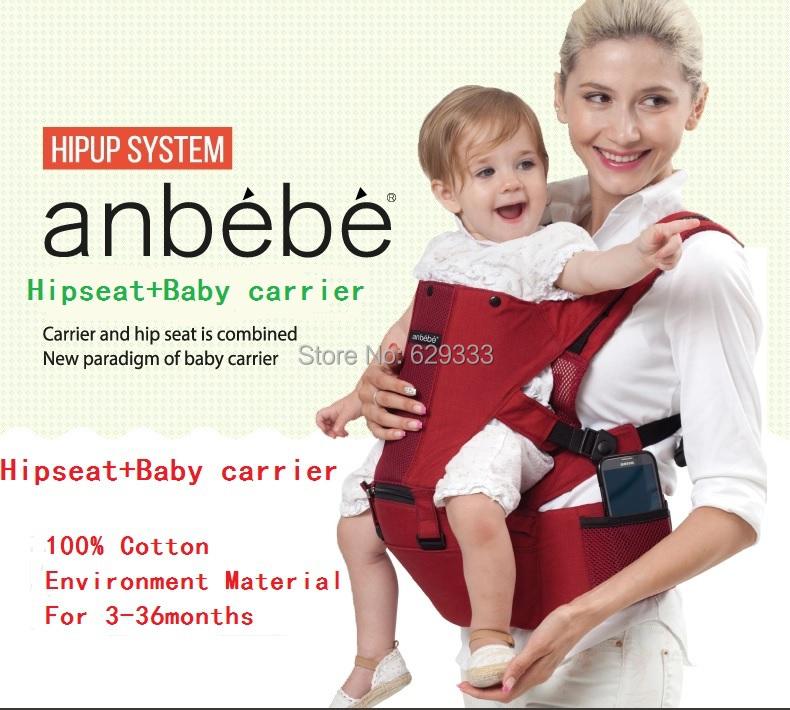 Фотография 100% Cotton 2 in1 Baby Carrier Adjustable Canguru Baby Stroller Bebe Conforto Infant Carrier Backpack