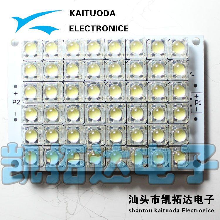 5PCS Free shipping48 Piranha LED 12V super bright LED energy saving lamp night market stall light board(China (Mainland))