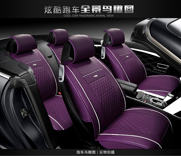 universal high quality car seat cover four seasons general luxury leather full surround car seat cover environmental protection