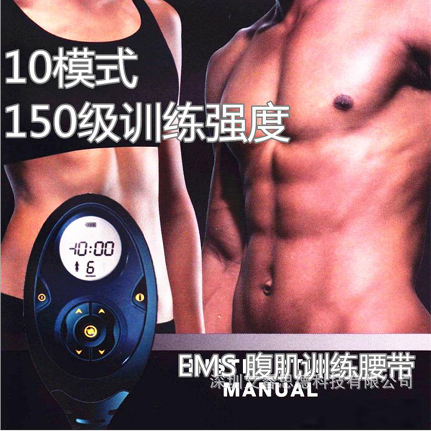 Rechargeable System Abs Abdominal Muscle Belt Slimming Flex Waist Belt, EMS Muscle Stimulator Slim AB Belt(China (Mainland))