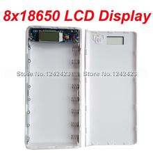 2015 New 18650 Battery Charger Box 8X18650 DIY Power Bank Casing box with LCD display mobile power supply shell diy cell box(China (Mainland))
