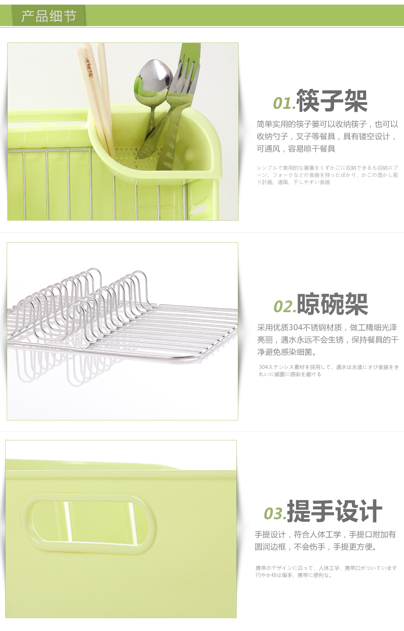 Buy kitchen dish rack shelf stainless steel drain and drain and put the dish rack shelf storage rack Cutlery cheap