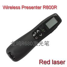 Free shipping Professional Presenter R800 2.4G 20m  Red laser pointer LCD timer USB wireless receiver