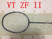New arrival voltric z-force ii badminton racket with string strung and overgrip voltric z force rackets