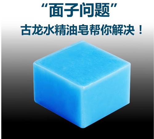 face soap for oily skin 7pcs pack new and hotsale cleansing free shipping Best Soaps for Skin pleasant smell cologne man soap(China (Mainland))