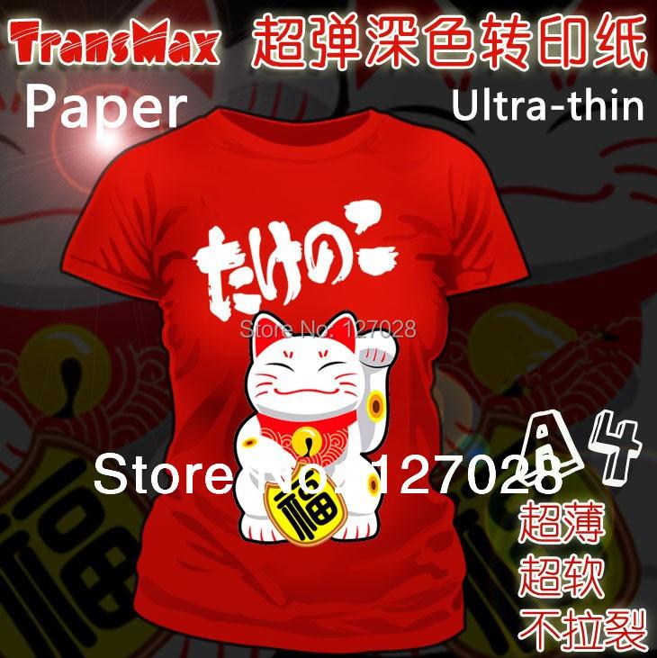 Free Shipping Wholesale A4 Dark Transmax Paper T-shirt Transfer Paper Super Soft Ultra Thin Heat Transfer Paper 100pcs/lot(China (Mainland))
