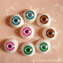 20MM BJD Doll Reborn Baby Kit Safety BJD Eyes Kit Reborn Baby Reborn Baby Doll Kit Dolls Baby Eyeball For Toys(China (Mainland))