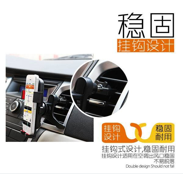 Universal Car Air Vent Mount Phone Holder jiayu g6 galaxy note 3 lenovo s820 case xiaomi red rice 1s lenovo a8 thl t100s(China (Mainland))