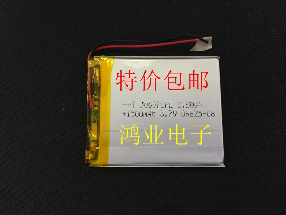Special offer shipping 3.7V polymer lithium battery 306070P recorder MP4 toy MP5 repeater Rechargeable Li-ion Cell(China (Mainland))