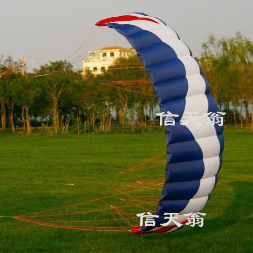 free shipping high quality 340cm Four line Line Stunt Power kite quad line kite surfing kite boarding hot sell with handle(China (Mainland))