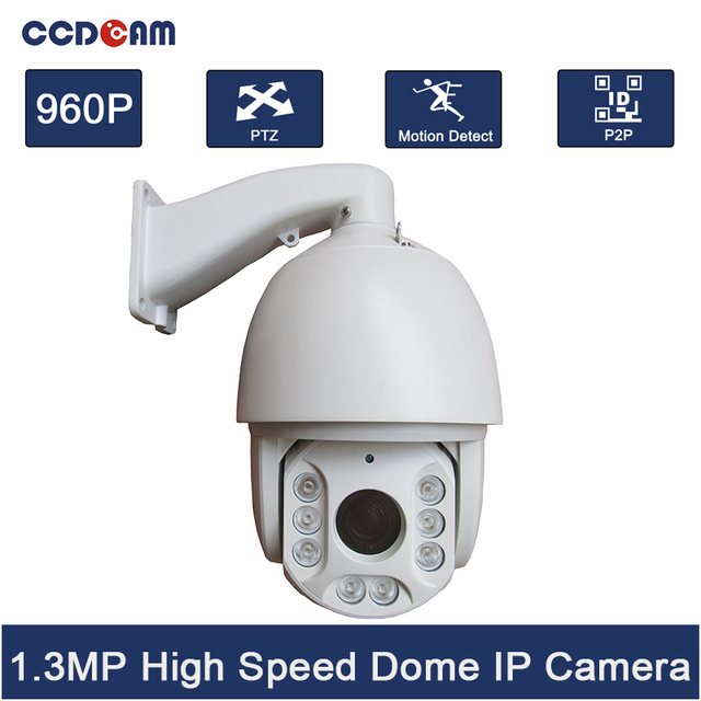 20X Zoom FULL HD 960P ptz ip camera high speed dome auto tracking with OSD menu security system EC-IP5325