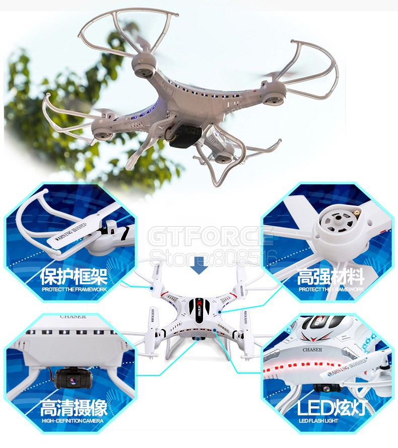 DFD CHASER  F183 4CH 2.4GHz R/C Quadcopter  Rc Drone Wth Camera 6-Axis Gyro /