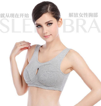 on Front Closure Bra