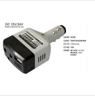 DC 12 220V Inverter 12V 5 USB Charger 100V USB Charger Auto Car Power Converter Inverter Adapter Charger With USB Car Charger(China (Mainland))