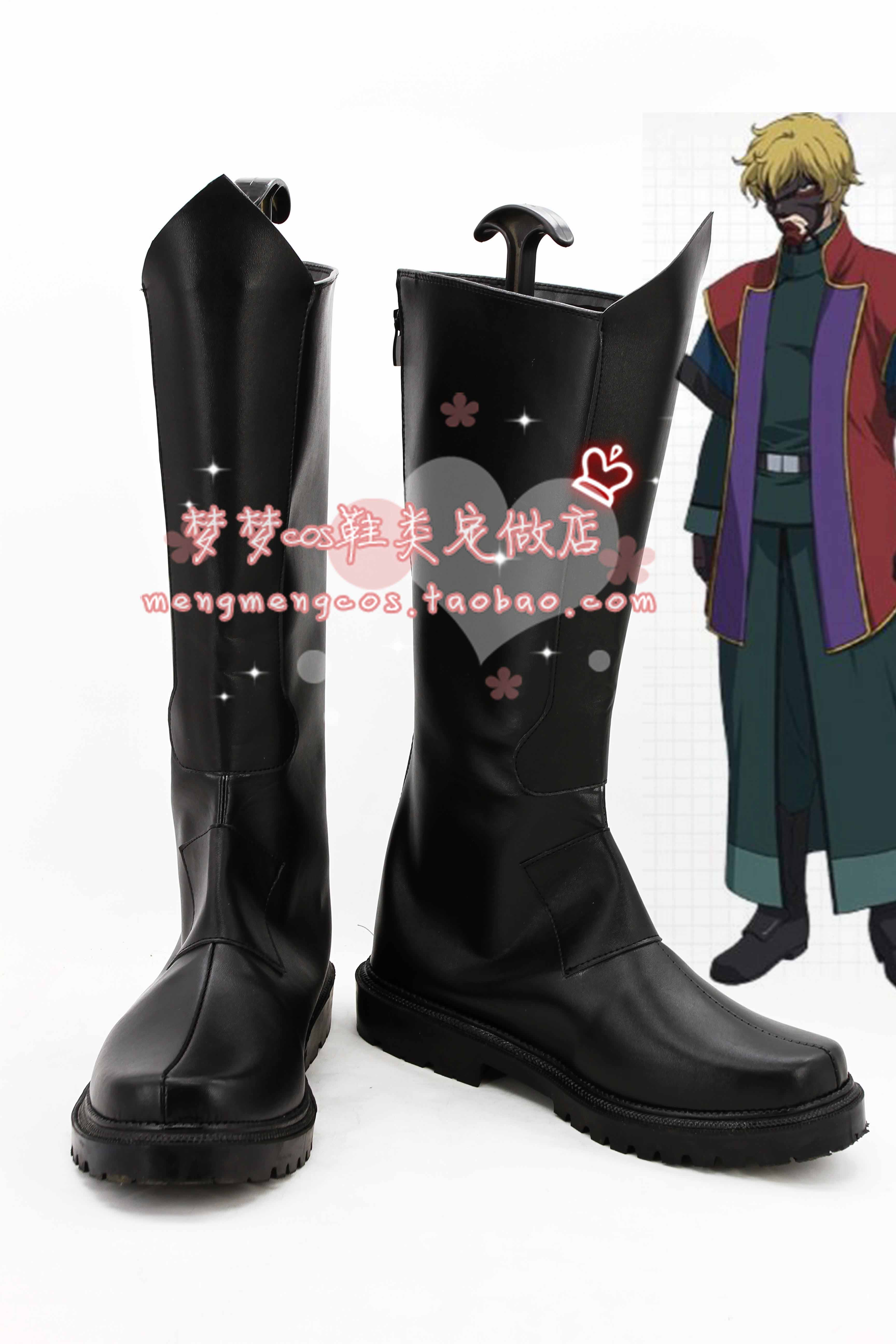 MOBILE SUIT Graham Aker cosplay shoes anime boots<br>