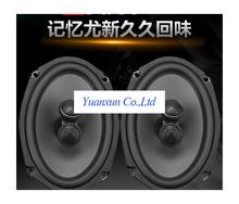 Car Audio CF269 6 * 9 inch coaxial speakers car speaker