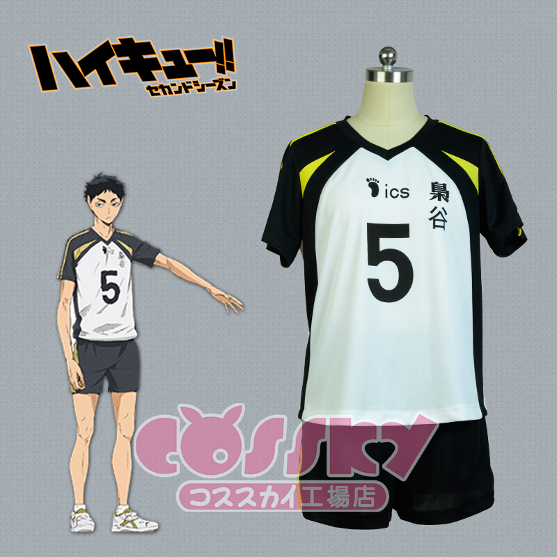 Volleyball Team Jerseys Promotion-Shop For Promotional