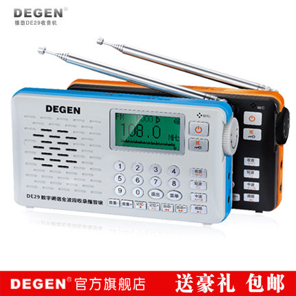 18w fm transmitter with Digital Radio Kit on Momax U Bull 5 Usb Charging Station Type C Q C 3 0  p15713c1612d001 further Three Stage Fm Transmitter Circuit in addition Bluetooth Lcd besides Video Tutorial How Use Multimeter further Potent Circuit Transmitter Of  munitarian Tv Lm1889.