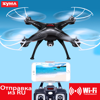 Drone Syma X5SW RC Quadcopter Camera Wifi RC Drone Quad Copter 2.4G FPV Real Time 360 Degree Rolling Remote Cotrol Helicopter