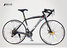tb803/Road bike / breaking wind to bend/straight to the male and female models /700c*21 speed Road /space Racing / free shipping(China (Mainland))