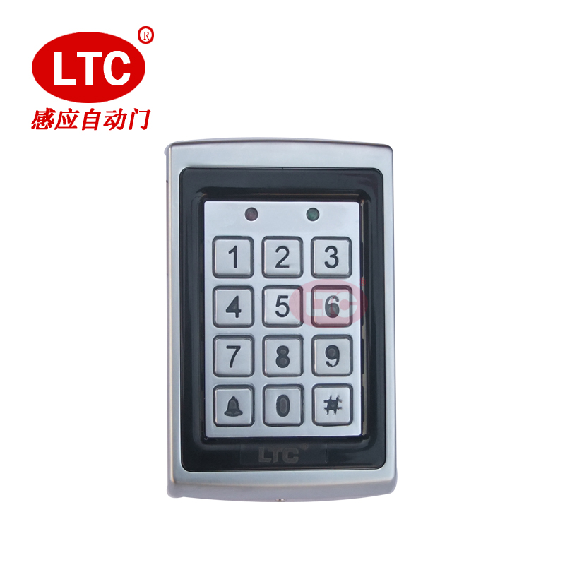 2015 Real Electronic Gate Motor Rfid Door Lock Ltc Metal Access Control Machine Waterproof One Piece Credit Card Hat Brim Id - Switch Daquan store