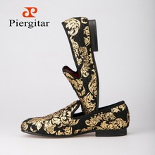 Piergitar New High-end Gold printing Men Shoes  Luxury Fashion Men Loafers Men's Flats Size US 6-14 Free shipping(China (Mainland))