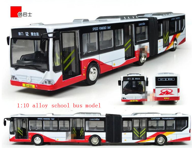 NEW children toys electric school bus 1:10 alloy car models alloy double air-conditioned buses(China (Mainland))