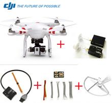 FPV Drone DJI phantom 2 with H3 3D Gimbal Quadcopter + DJI Lightbridge 2.4GHZ Transmitter Receiver +IOSD Mini+DJI Prop Protector