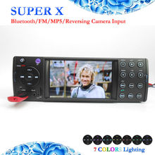4Inches TFT HD Digital Car Stereo Auto Radios MP3 MP4 MP5 Audio Video Media Players with USB Micro SD FY4202ABT(China (Mainland))