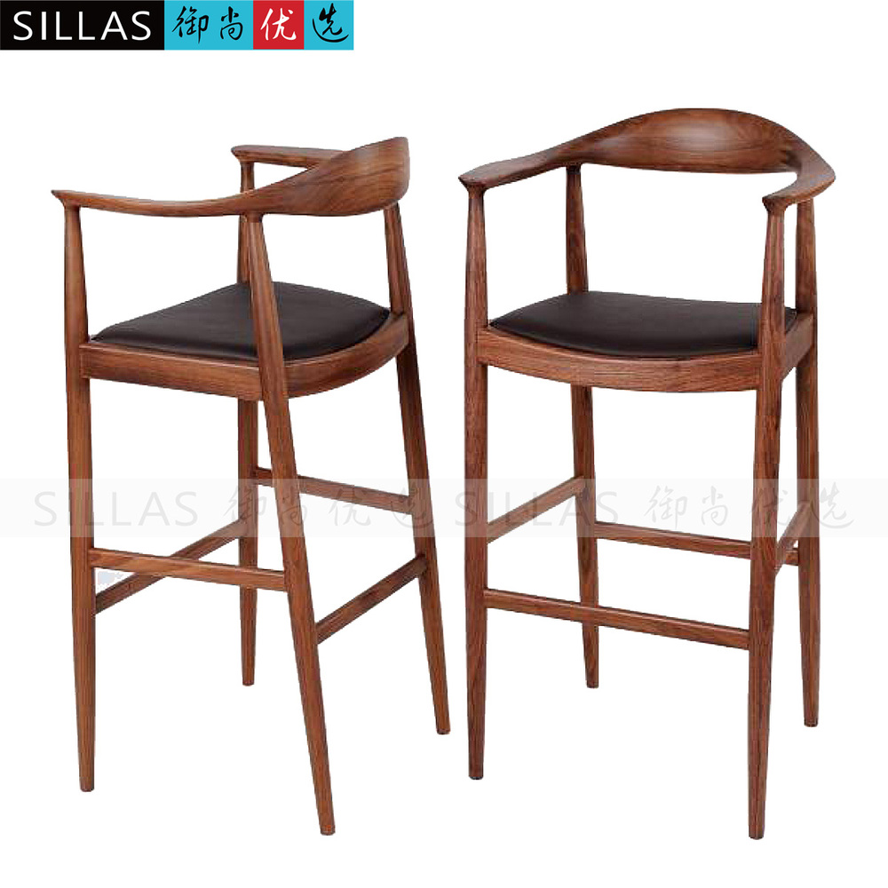 Kennedy Walnut Wood Furniture Lounge Chair Bar Stool Bar Chair High Chairs Stools American
