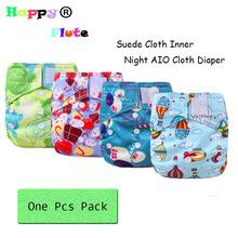 Happy Flute Night AIO Cloth Diaper  baby waterproof diaper  Sleepy baby using, 2 inserts diaper, 1 pcs Pack(China (Mainland))