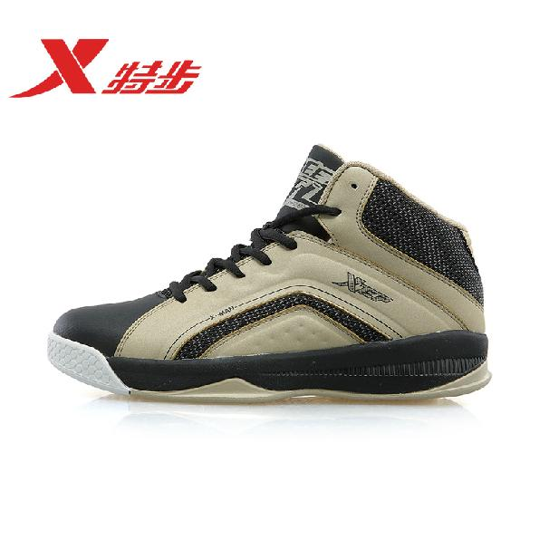 New Men's Basketball Shoes Breathable Wear-resisting ForMotion Keep warm Athletic Shoes High Quality Sports Shoes BS0165(China (Mainland))