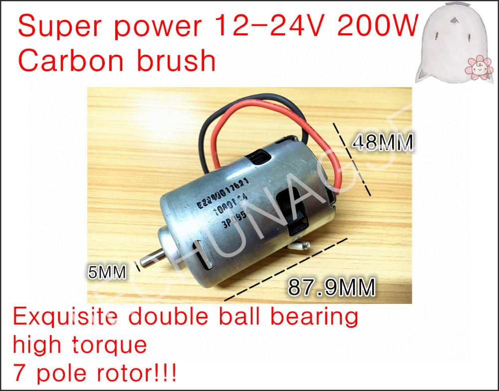 Dc Motor 200w Promotion Shop For Promotional Dc Motor 200w On Aliexpress Com