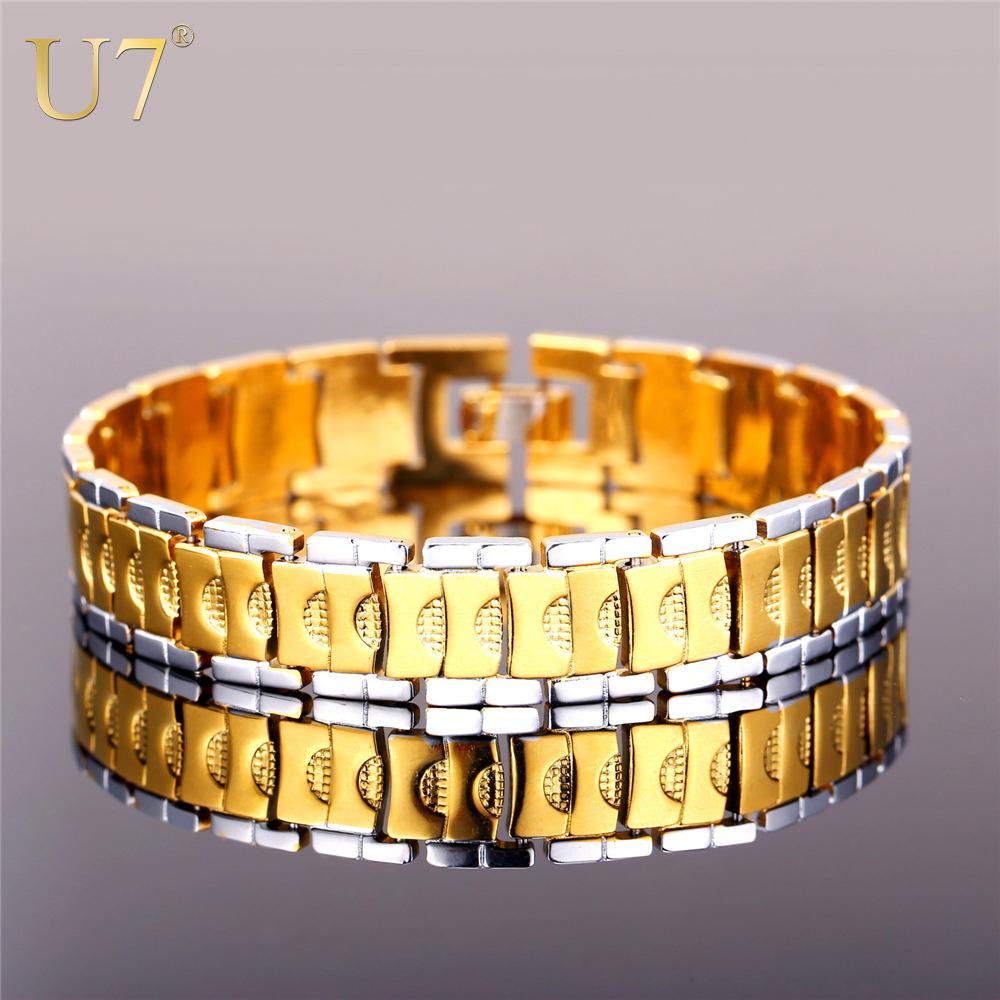 U7 Big Chunky Bracelet Men Valentines Gift Multi-tone Gold Plated Fashion 23 CM 13 MM Chain Link Bracelet For Men Jewelry H800(China (Mainland))