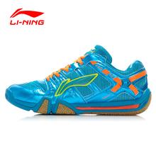 LI-NING Men Badminton Shoes Professional Shoes Cushioning Breathable Shock-Absorbant Sneakers Sport Shoes LINING AYAJ011 XYY022
