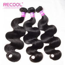 Malaysian Virgin Hair Body Wave 3 Bundles Queen Beauty Products 7A Unprocessed Human Hair Weave Malaysian Body Wave Hair Bundles(China (Mainland))