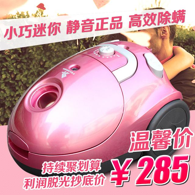 Household car mini vacuum cleaner vacuum lara mowery fjd-902 mites