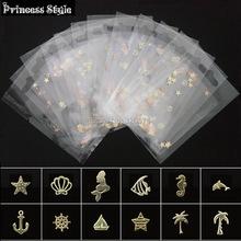 300pcs Summer Sea Styles Gold Shiny Metal Slice 3D Nail Art Decoration Metallic Studs Sticker DIY Resin Art Craft Jewerly Tools(China (Mainland))
