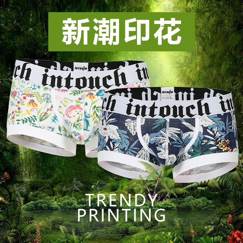 Men Boxer Men Underwear Men Boxers Shorts 2017 New arrival hot sale Trunk Underpant Fashion Leader cueca Flower 3D Print Brand(China (Mainland))
