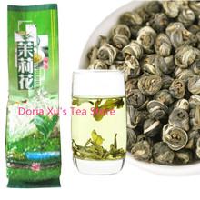 250g 100% JASMINE DRAGON PEARLS TEA FREE SHIPPPING jasmine tea gunpowder(China (Mainland))