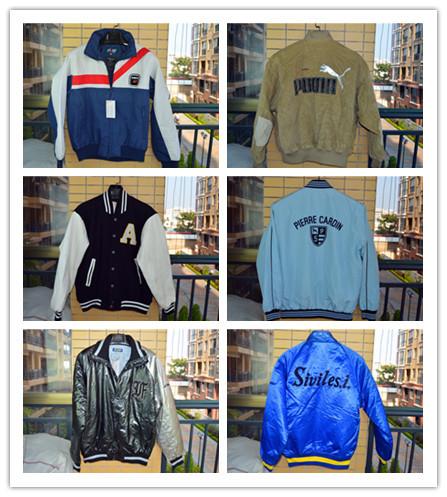 vintage clothing vintage baseball windbreaker