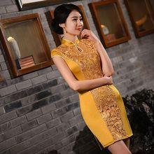 Buy New Arrival Fashion Satin Mini Cheongsam Chinese Style Women's Dress Elegant Slim Qipao Vestidos Size S M L XL XXL 1457328 for $34.80 in AliExpress store