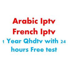 1year QHDTV Europe French Arabic IPTV Be-in/arabic sports Canal VOD Android MAG250 M3U Enigma2 XMBC/KODI supported Free Shipping