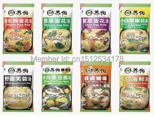 Free shipping Suber soup ingredients 14 difference soups mixed soups vegetable instant soup dehydrated food 2 lots free 2 bags