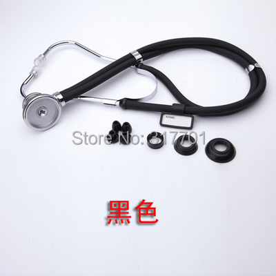 15 colors Fashion Multifunctional double stethoscope Family doctor Medical stethoscope fetal heart rate special stethoscope(China (Mainland))
