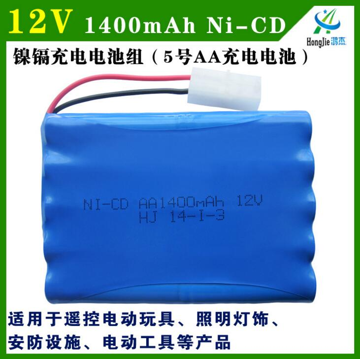 1pc 12v battery 1400mah ni-cd 12v aa nicd batteries aa battery pack ni cd rechargeable for RC boat model car electric toys tank(China (Mainland))