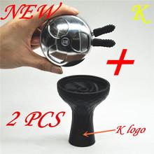 "1pc ""K"" logo Vortex silicon hookah bowl shisha bowl + 1pc double handle MS metal Shisha Hookah head  Bowl Charcoal Holder stove(China (Mainland))"