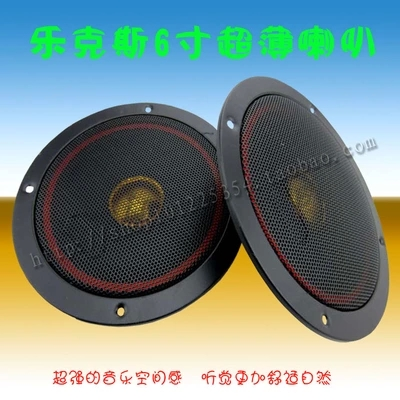 The stereo speakers car stereo speakers 6 inch car subwoofer speakers ultra-thin loudspeakers car audio modification(China (Mainland))