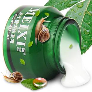 moisturizing whitening cream printed acne capillarie repair snail cream<br><br>Aliexpress
