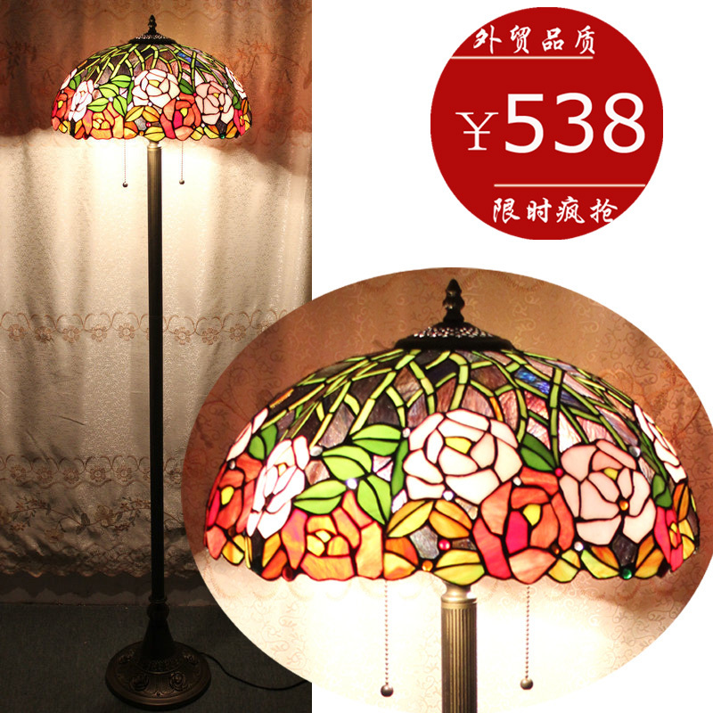 TIFFANY floor lamp bead fashion red rose floor lamp table lamp lighting(China (Mainland))